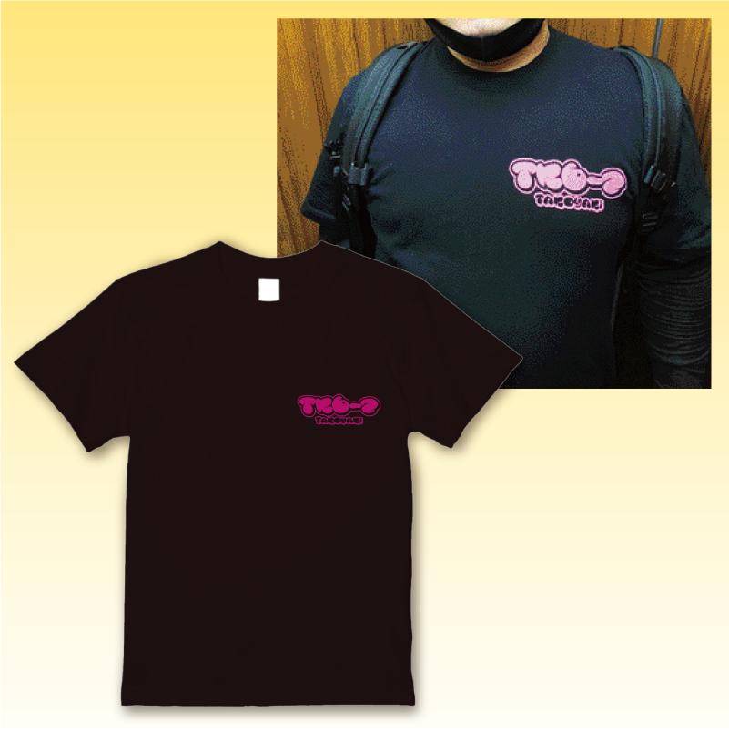 飲食店-Tシャツ-デザイン-プリント