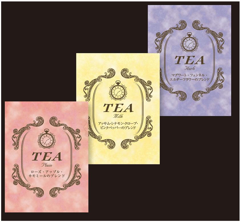 ヒーリング&アンティーク雑貨ショップ様-紅茶ラベル-デザイン