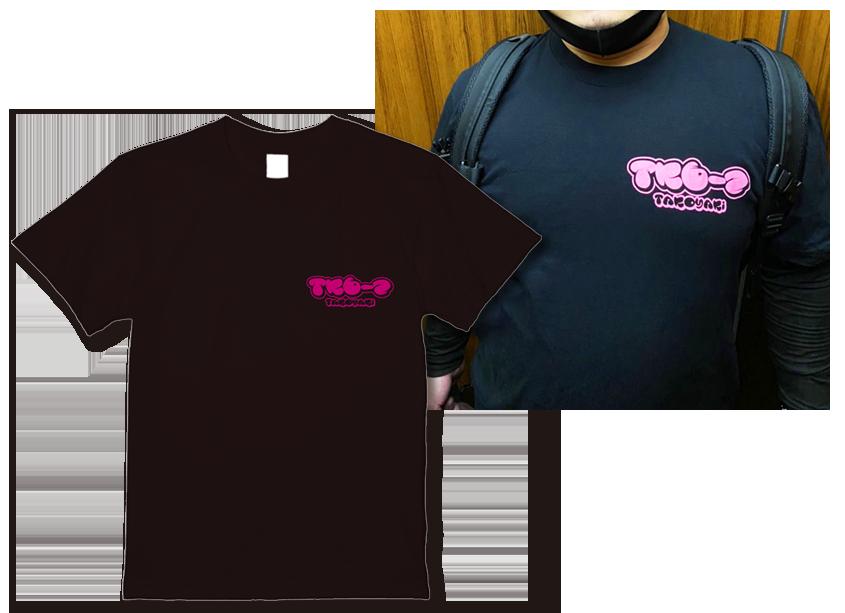 「TKB-Z様」スタッフTシャツ