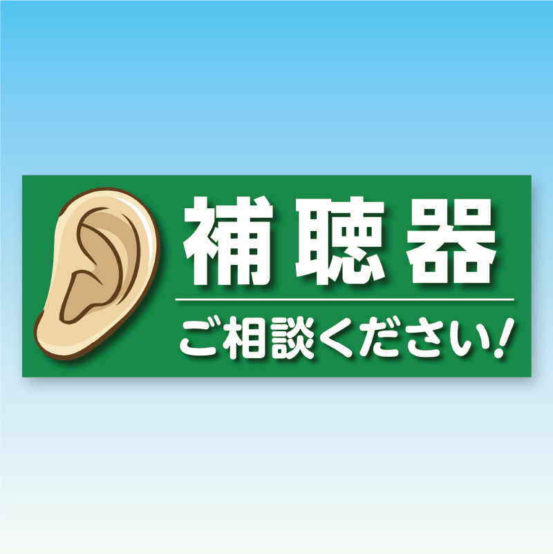 サイン制作事例-マグネットシート-01